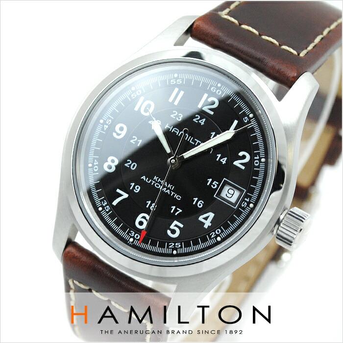 ハミルトン カーキ フィールドオート ミリタリー H70455533 メンズ