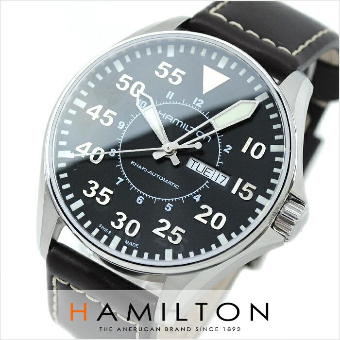 ハミルトン カーキ アビエイションパイロット H64715535 メンズ