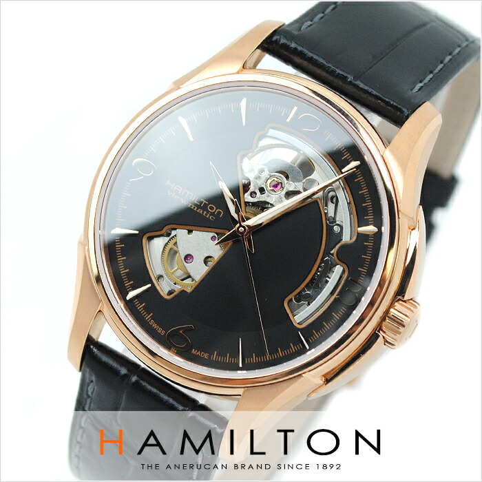 ハミルトン ジャズマスター  オープンハート H32575735 メンズ