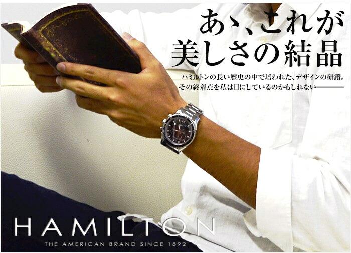 ハミルトン ジャズマスター  シービュー クロノグラフ H37512131 メンズ
