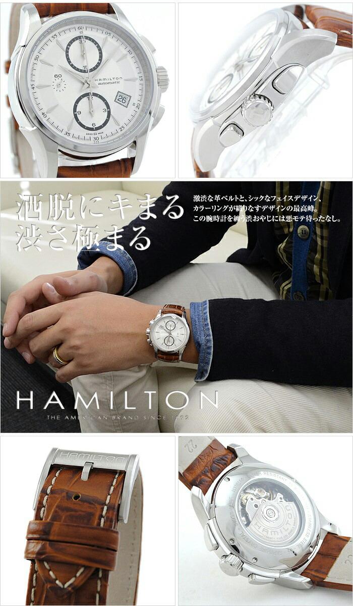 ハミルトン ジャズマスター クロノオート H32616553 メンズ
