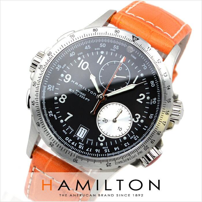 ハミルトン カーキ アビエイションETO H77612933 メンズ