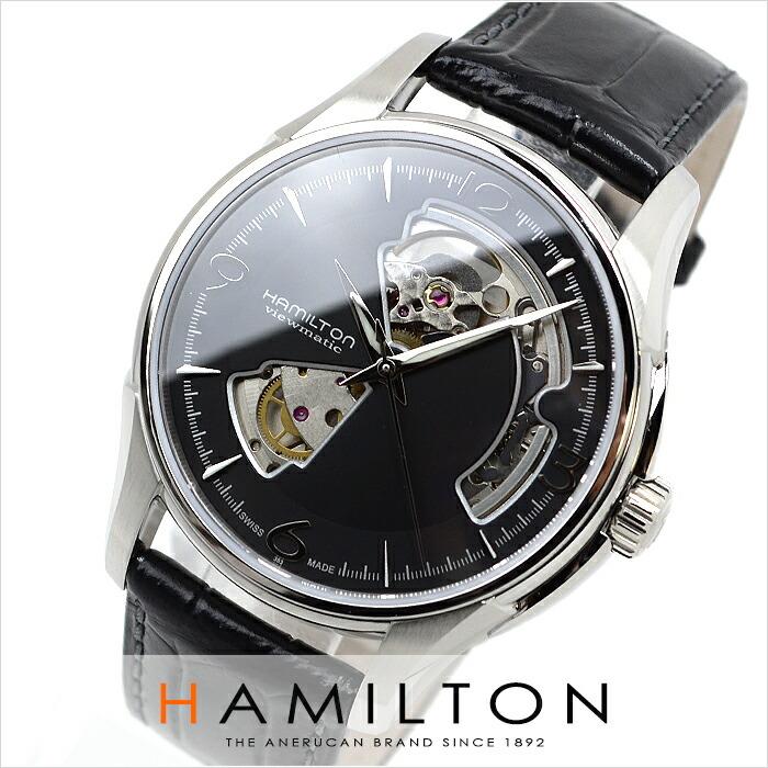 ハミルトン ジャズマスター  オープンハート H32565735 メンズ