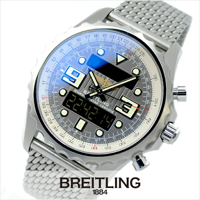 breitling aviator price  ring breitling