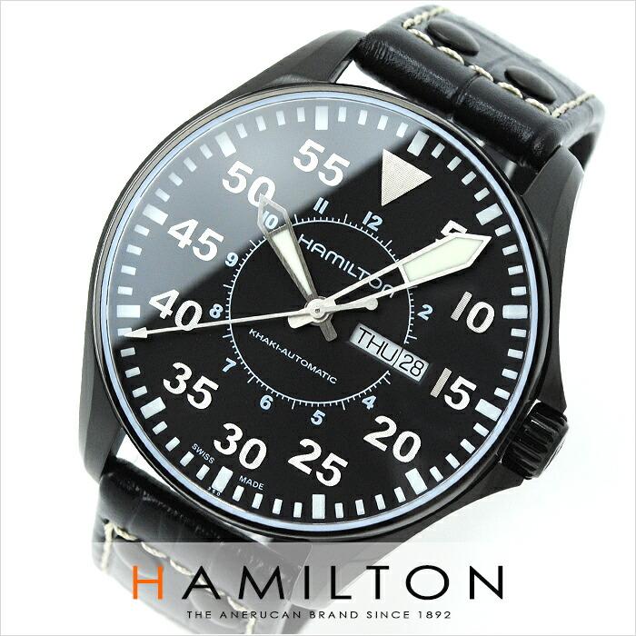 ハミルトン カーキ アビエイションパイロット H64785835 メンズ