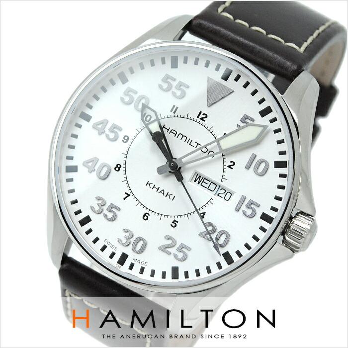 ハミルトン カーキ アビエイションパイロット ミリタリー H64611555 メンズ
