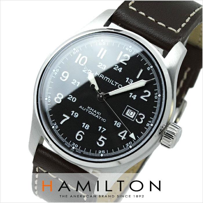 ハミルトン カーキ フィールドオート H70625533 メンズ