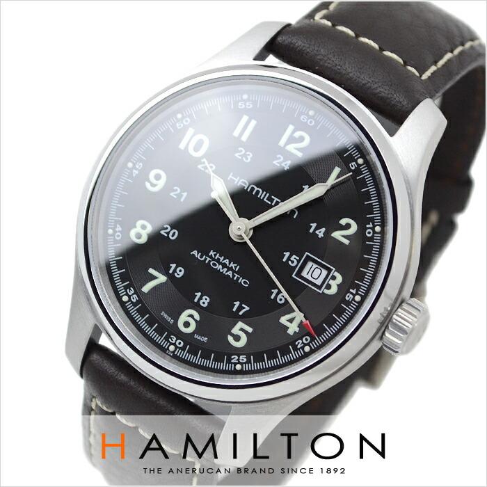 ハミルトン カーキ フィールドオート ミリタリー H70525733 メンズ