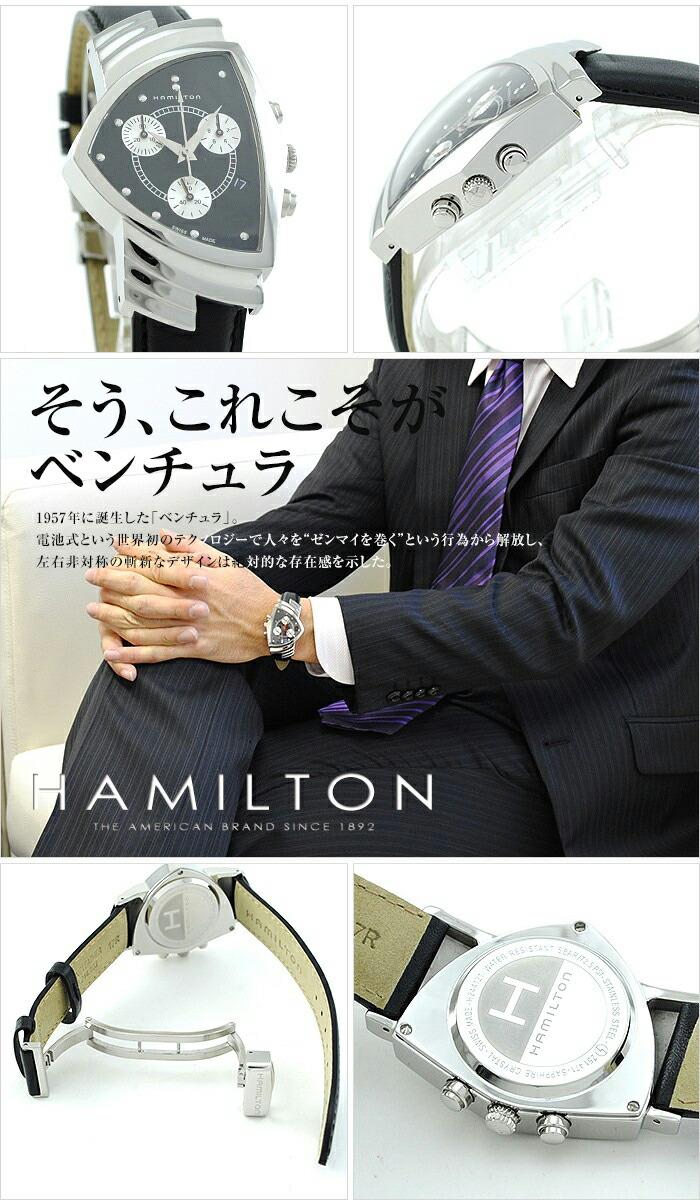 ハミルトン ベンチュラ  クロノグラフ H24412732 メンズ