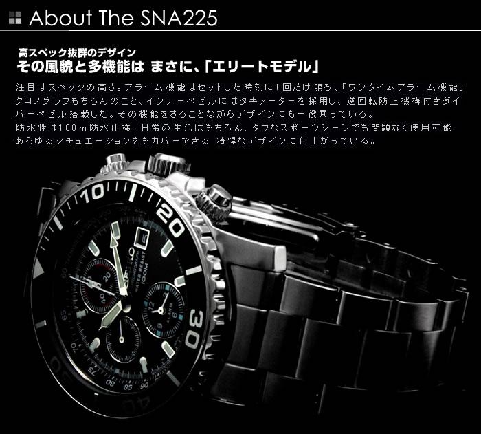 セイコー 逆輸入モデル クロノグラフ 100m防水 SNA225P1(SNA225PC) メンズ