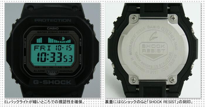 カシオ Gショック Gライド GLX-5600-1DR メンズ