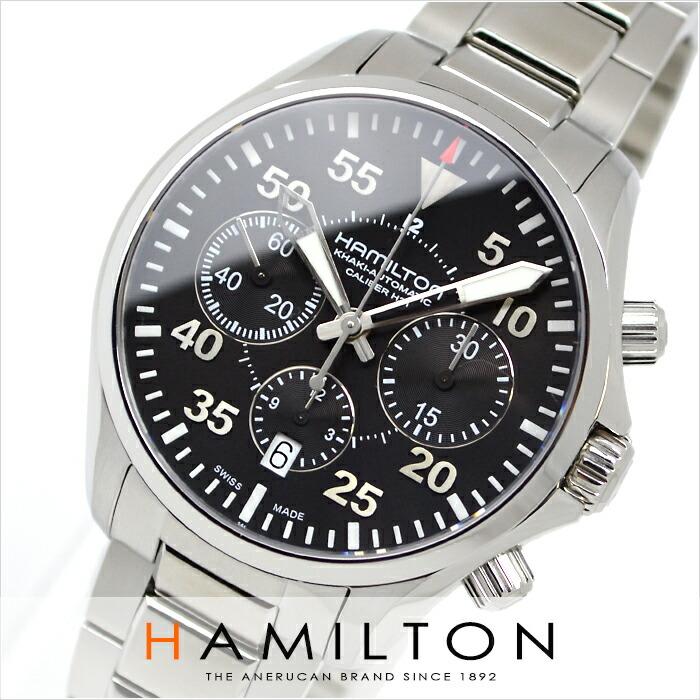 ハミルトン カーキ パイロット H64666135 メンズ