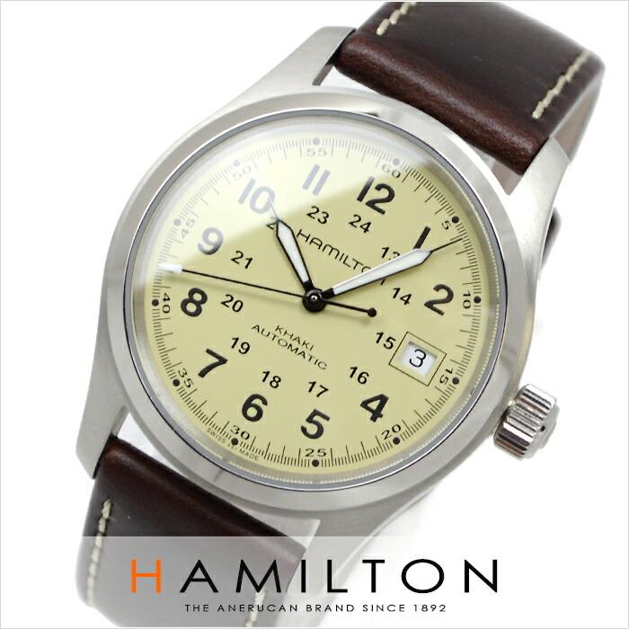 ハミルトン カーキ  H70455523 メンズ