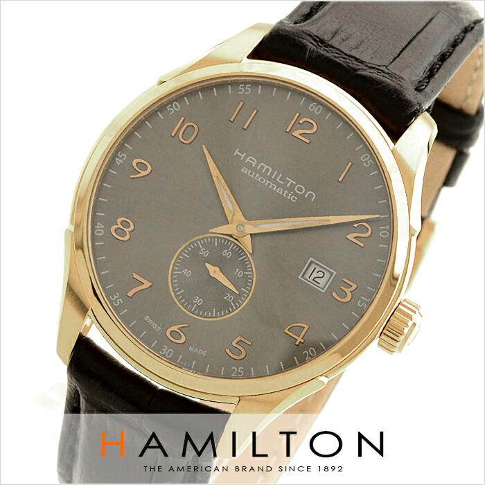 ハミルトン ジャズマスター  H42575783 メンズ