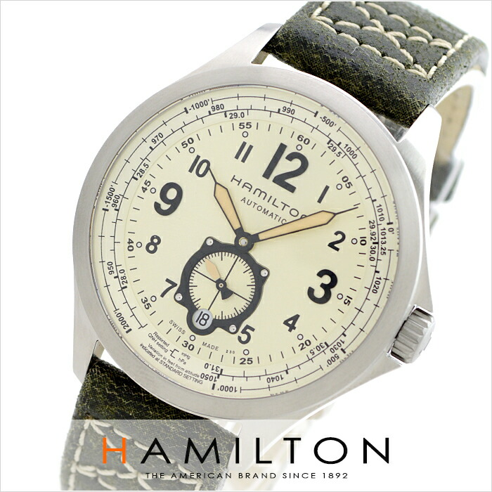 ハミルトン カーキ  H76655723 メンズ