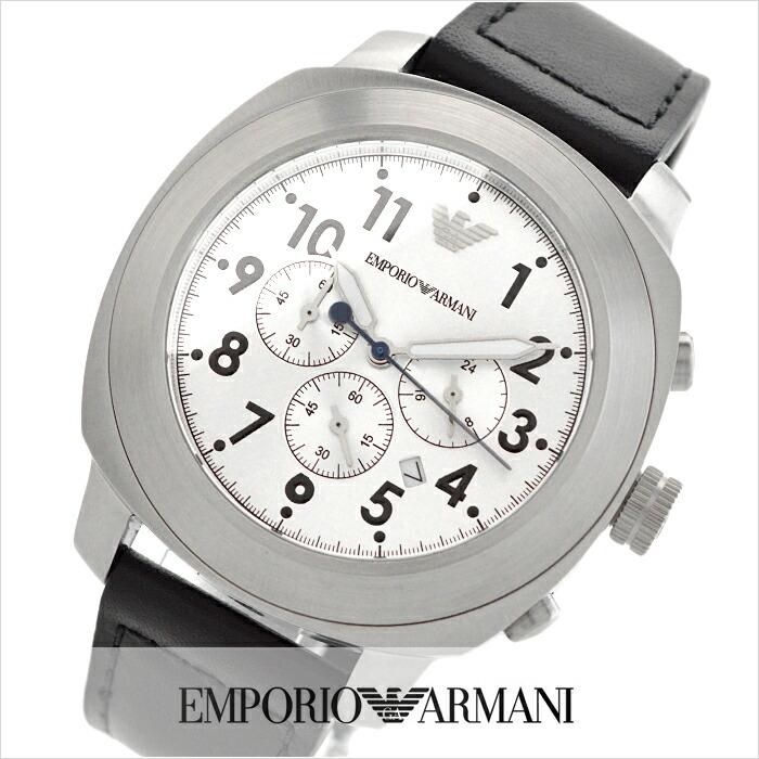 エンポリオアルマーニ  AR6054 メンズ