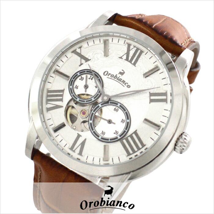 オロビアンコ TIME-ORA タイムオラ ロマンティコ OR-0035-1 メンズ