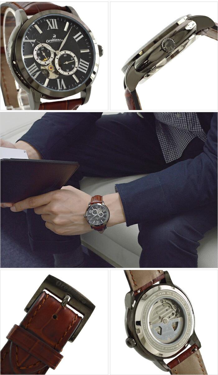 オロビアンコ TIME-ORA タイムオラ ロマンティコ OR-0035-3 メンズ