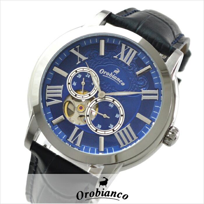 オロビアンコ TIME-ORA タイムオラ ロマンティコ OR-0035-5 メンズ