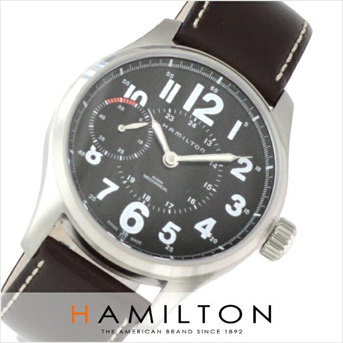 ハミルトン カーキ フィールドメカオフィサー H69619533 メンズ