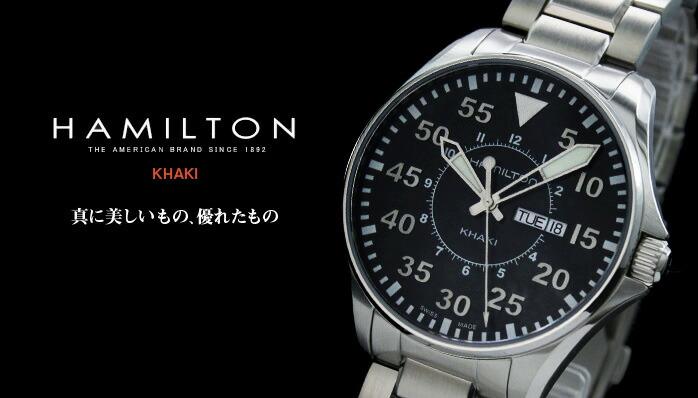 ハミルトン カーキ アビエイションパイロット H64611135 メンズ