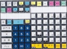 MA-2055 ノーマルキーボードのイメージ図