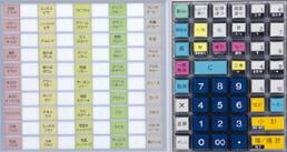 FS-2055 フラットキーボードのイメージ図
