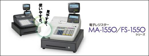 MA-1550