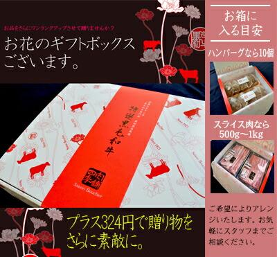 giftbox324bn.jpg