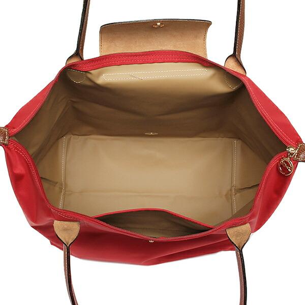 1andone | Rakuten Global Market: Longchamp bags pliage LONGCHAMP 1899 089 545 LE PLIAGE tote