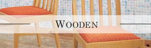WOODEN(ウッド)シリーズ