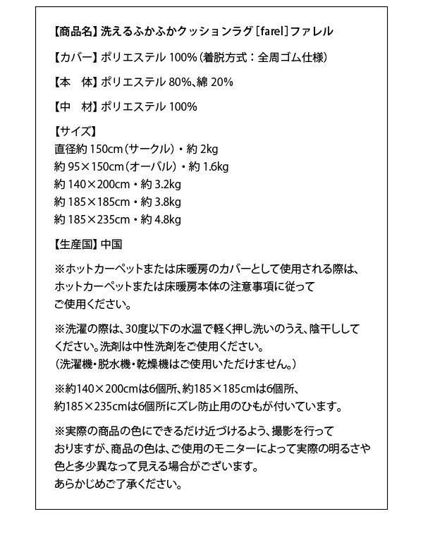 http://image.rakuten.co.jp/1bankanwebshop/cabinet/materials/049/0000703848-14.jpg