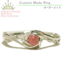 クレーンローズシルバージュエル ring-incarose silver finish-/ silver ring Ruby marguerite natural stone, silver ring sterling silver pinky ring size, order and maid and rings, and stones and birthstones and flowers motif 05P22Nov13
