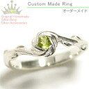 クレーンローズシルバージュエル rings-Peridot silver finish-Ruby marguerite natural stone, silver ring sterling silver pinky ring size, order and Maid, ring, power stone, ladies and August birthstone and flower motif 10P14Nov13