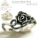 【MAHO】 Sterling Silver Rose Ring