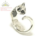 Sterling Silver cat ring Ruby marguerite silver pinky ring and small, oversized, size, order and Maid, ring, ladies, handmade and adult simple, chic, cute and, along with cute-cat ring 10P10Nov13fs3gm