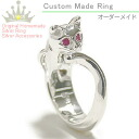 ルビーアイキャットシルバー ring sterling silver Ruby marguerite, pinky ring, small, oversized, size, ring, ladies, handmade and adult simple, chic and cute-lap, birth stone, July-ring 05P20Dec13 of natural rock, stones, cat