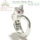 ルビーアイキャットシルバー ring sterling silver Ruby marguerite, pinky ring, small, oversized, size, ring, ladies, handmade and adult simple, chic and cute-lap, birth stone, July-ring 05P20Dec13 of natural rock, stones, cat