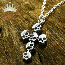 スモールドクロクロスシルバーペンダント - small size --Ruby marguerite-skull, skeleton, cross and accessories, along with and order, maid and handmade 05P02Aug14