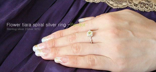 Flower tiara spiral silver ring -Peridot-