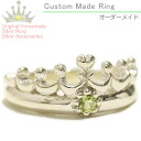 ハートクラウンジュエルシルバー rings - Peridot - Ruby marguerite rings, ladies and, August birth stones, natural stones, stones, heart motif pinky, small, extra large, size, order and Maid-Crown 05P17Jan14