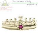 .7 lady's months, stone amulets for an easy delivery, nature stone, power stone heart motif pinkies are small heart crown jewel silver ring - ruby -Ruby marguerite ring; extra-large size order maid, crown 05P22Jul14