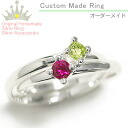 In the adult cute ☆ Ruby & Peridot 2 silver ring sterling silver Ruby marguerite, pinky ring, small, oversized, size, ring, ladies, handmade, along with, July August birth stones & love, job, natural stone and power stone 05P13Dec14