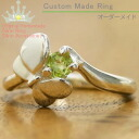 Butterfly jewel silver ring - peridot -Ruby marguerite nature stone, sterling silver pinkie ring is small; extra-large size order maid, ring, .8 power stone Lady's month, stone amulet for an easy delivery, butterfly butterfly 05P20Sep14
