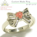 Ribbon jewel silver ring - rhodochrosite -Ruby marguerite nature stone, sterling silver pinkie ring, 05P21Aug14 which it is small, and is pretty extra-large size order maid, ring, power stone Lady's, love luck, stone amulet for an easy delivery, handicraft