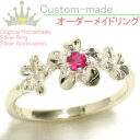Ruby & スリーフラワーズシルバー ring Ruby marguerite ring, ladies and-July birth stone, natural stone and power stone flower pinky, small, extra large, size, order and Maid, flowers (silver ring) 05P17Jan14