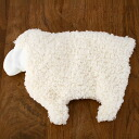 Was soft fluffy sheep hot water bottle Touch is preeminent. Light sheep's hot-water bottle