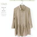 Shirring slab box tuck flare tunic blouse Shirring slab box tuck flared tunic blouse