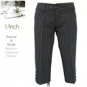 Pinstripe slim 5-minute-length slit pants Pinstripe slim slit pants