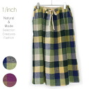 Flare skirt Nap-raising cotton chic & fresh block check simple flared skirt softly simple raised cotton chic & fresh block check
